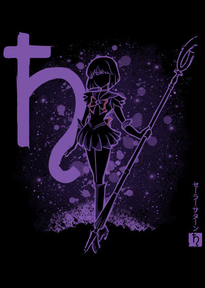 sailor moon saturn orig