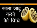 15:'T Black magic specialist 9929052136 In Aurangabad Amritsar