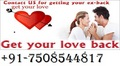 [[[91-7508544817]]]]LoVe Marriage Problem SolUtion Baba ji  - all-problem-solution-astrologer photo
