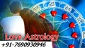 91-7690930946 ] ~ Love marriage problem solution Baba ji