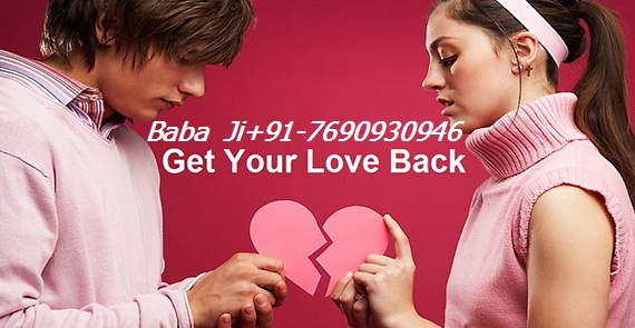 { 91-7690930946}=online 愛 problem solution baba ji America