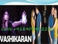 91 8905452280 ^@^@^ LoVe Vashikaran specialist baba  ji uk  - all-problem-solution-astrologer photo