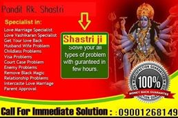91-9001268149 प्यार vashikaran black magic specialist Baba ji