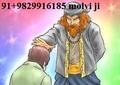 91-9829916185 ||*mumbai||= Love PrObLem (solution) Molvi ji.  - all-problem-solution-astrologer photo