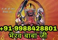 (''(''('' 91-9988428801'')'')'') BoyFriend Control Vashikaran Specialist baba ji - all-problem-solution-astrologer photo
