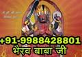 (''(''('' 91-9988428801'')'')'') Kala Jadu Tona Specialist baba ji - all-problem-solution-astrologer photo