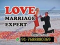 ≼ 91≽||-england-||7688880369 love marriage expert baba ji  - all-problem-solution-astrologer photo