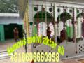918696660958 love vashikaran black magic specialist molvi ji - all-problem-solution-astrologer photo