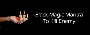 𝔟𝔩𝔞𝔠𝔨 𝔪𝔞𝔤𝔦𝔠 𝔯𝔢𝔪𝔢𝔡𝔦𝔢𝔰 9829619725 black magic r