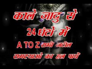 "|:""ᴛᴀɴᴛʀɪᴋ"":| 9829619725 vashikaran mantra for love IN INDORE THANE"
