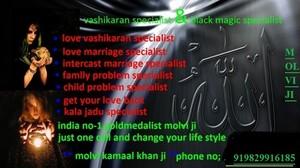 ➒➊-9829916185~~online l'amour Vashikaran Specialist molvi ji in