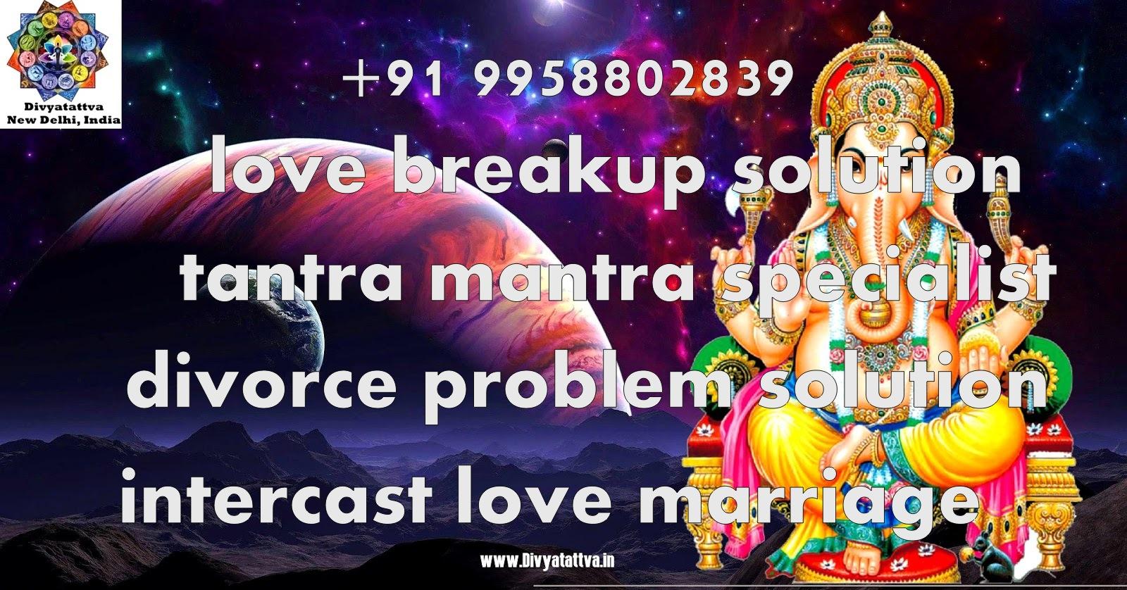 ALL PROBLEM SOLUTION ASTROLOGER images ~America~91 9958802839