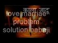 - all-problem-solution-astrologer photo