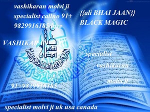 love- vashikaran- specialist 09829916185 - molvi -ji - Brainly.in