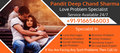 91-9166546003 //:: InTeRcAsT LoVe MaRrIaGe SpEcIaLiSt BaBa ji ... - all-problem-solution-astrologer photo