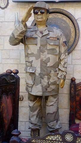 ABDELFATTAH ELSISI STATUE IN EGYPT