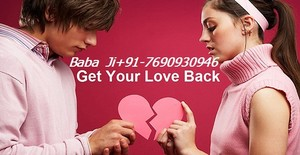 ALL PROBLEM SOLUTION ASTROLOGER ( 91-7690930946)=girl boy vashikaran specialist baba ji