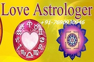 ALL PROBLEM SOLUTION ASTROLOGER ( 91-7690930946)=husband wife vashikaran specialist baba ji