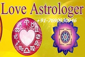ALL PROBLEM SOLUTION ASTROLOGER ( 91-7690930946)=husband wife vashikaran specialist baba ji