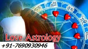 ALL PROBLEM SOLUTION ASTROLOGER ( 91-7690930946)=love spells specialist baba ji