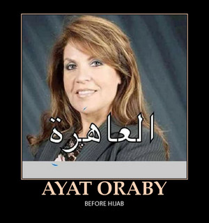 AYAT ORABY BEFORE HIJAB