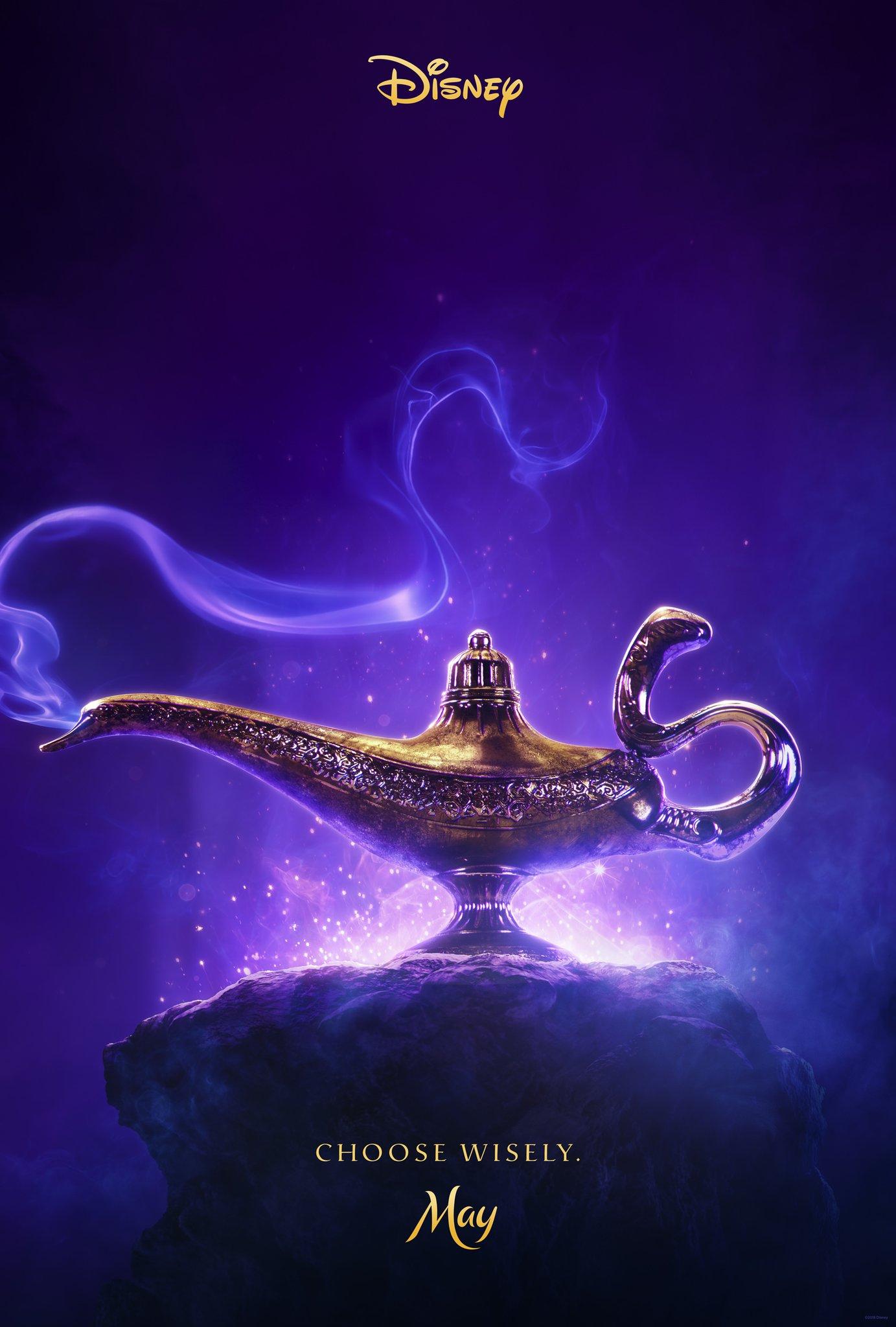 Aladin (2019) First Teaser Poster