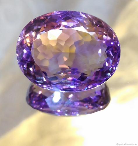 Lavendergolden Hintergrund called Ametrine