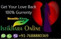 Black Magic Specialist Best Baba  Ji Indore  91-7688880369 - all-problem-solution-astrologer photo