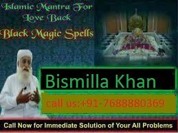Black Magic Specialist Problemk Solution Molvi Ji Uk 91-7688880369