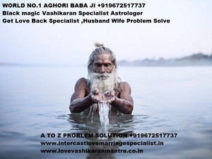 Black magic specialist in Londres - A.K Sharma 919672517737