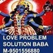 Black magic specialist in Mumbai  91-9501556880 - all-problem-solution-astrologer icon