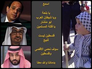 CUTE BABY ALSISI N TWO MEN ARABIAN