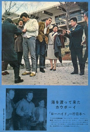 Clint Eastwood, Eric Fleming, and Paul Brinegar (1962 promotional trip to Japan)
