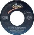 Don't Stop 'Til You Get Enough On 45 RPM - mari photo