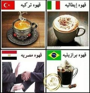 EGYPT NO COFFEE THANK U