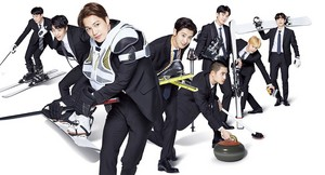 EXO for Lotte Duty Free Magazine in Feb 2018