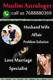 Family Problem Solution Specialist Astrologer Molvi Ji In Indore 91-7688880369