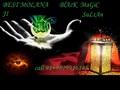 Haji Ali ==( 91-9829916185 Love Marriage specialist molvi ji  - all-problem-solution-astrologer photo