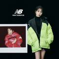 IU for New Balance Stills CF - iu photo