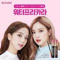 Jisoo and Rosé KISS ME Photoshoot - black-pink photo