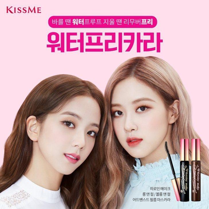 Jisoo Blackpink Images Jisoo And Rose Kiss Me Photoshoot Hd