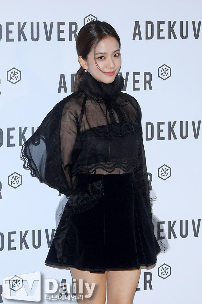 Jisoo Blackpink Images Jisoo At Adekuver Launch Event October 11