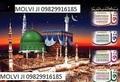 KOLKATA ==91-9829916185 Love Vashikaran Specialist MOLVI JI  - all-problem-solution-astrologer photo