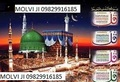 KoLkAtA == 91-9829916185 LoVe mArRiAge sPeCiAlIsT MolVi jI  - all-problem-solution-astrologer photo