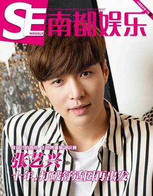 LAY for SE Weekly magazine