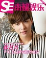 LAY for SE Weekly magazine - exo photo