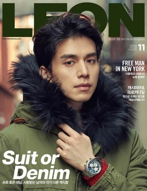 Lee Dong Wook for Leon Magazine