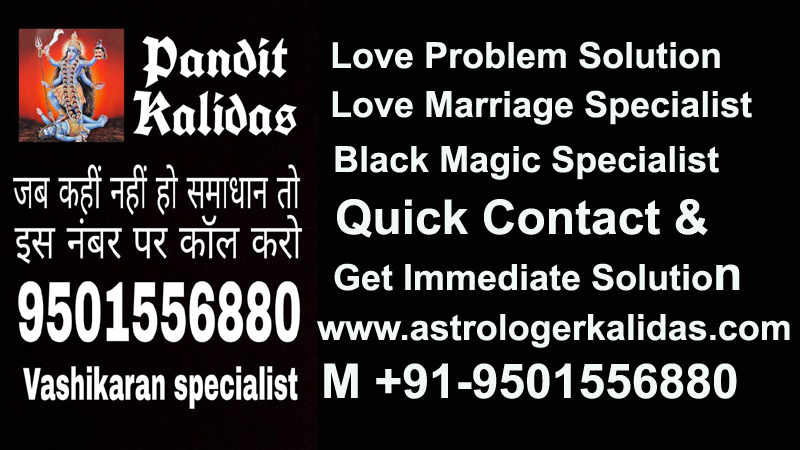 Liebe SPeLLs SpECiaLIsT 91-9501556880-Los Angeles-usa - ALL