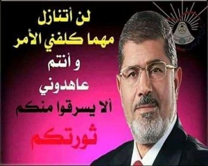 MOHAMED MORSI GO TO HEAVEN