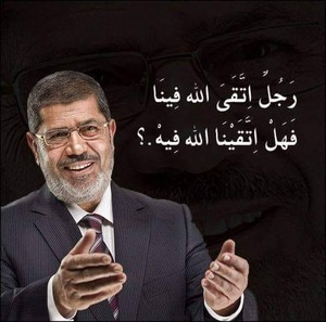 MOHAMMED MORSI GO TO HEAVEN